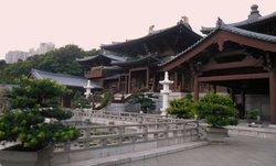 Chi Lin Rahibe Manastırı