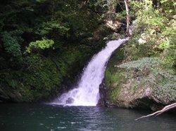 Materia Falls