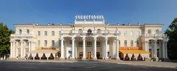 베스트 웨스턴 세바스토폴 호텔
