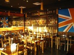 Britbalti Restaurant