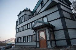 Nachalnik Kamchatki