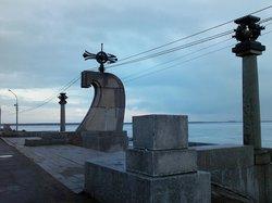 Stela Cape Pur Navolok