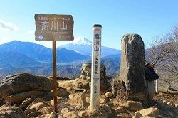 Mt. Takagawa