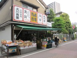Shirokane Shopping Street