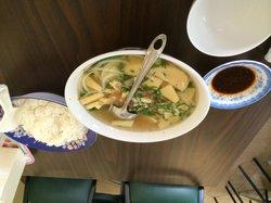Thahn Thahn Restaurant