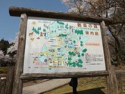 Ishikawa Jumoku Park