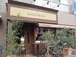 Rozzo Sicilia