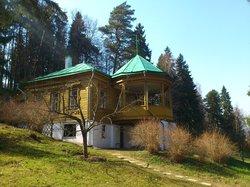 Prishvin's House Museum