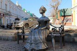 Statue Lyuba
