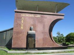 Wong Nai Siong Garden
