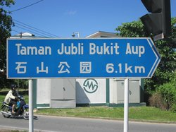 Distance from Jubilee Park