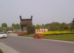 临淄太公湖国家水利风景区