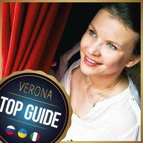 Ваш Гид по Вероне Анна Алексеева: Частный гид VeronaTopGuide