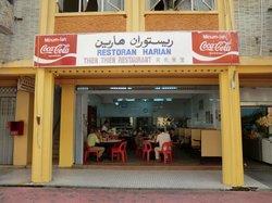 Thien Thien Restaurant