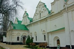 Museum of Historical Treasures of Ukraine