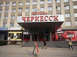 Cherkessk