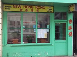New Hong Kong Take Away