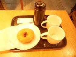 Starbucks Oizumigakuen Yumeria Fente