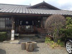 Matsugoanjingoro