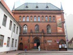 Музей истории и мореходства Риги