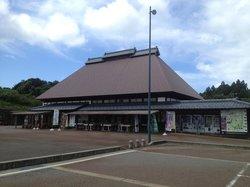 Michi No Eki Ryokan No Sato Washima Chiki Koryu Centre Motenashiya