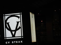 CV Steak House