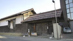 Heishindo-Former Kazama Family Residence