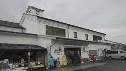 Michi-no-Eki Murata