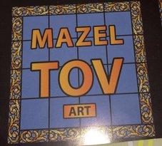 Mazel Tov Art