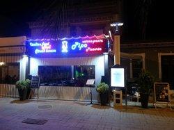 Restaurante Pipo