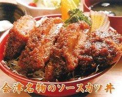Sushi Jizaemon