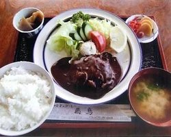 Restaurant Asuka