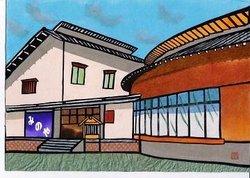 Soba Udon Tanbara No Yado Minoya Restaurant