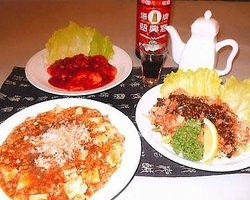 Chinese Cuisine Jukai