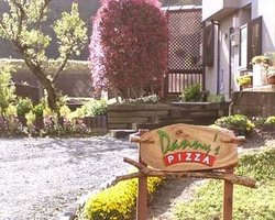 Danny's Pizza Carry-Out