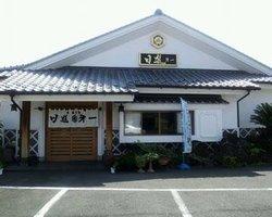 Restaurant Nisshin Daiichi