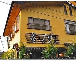 Sobatoshi
