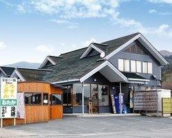 Otaka Main Store