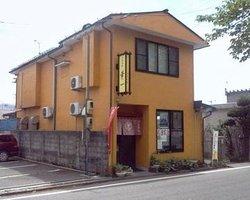 Restaurant Hanaichi