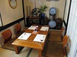 Kitchen Ashagi