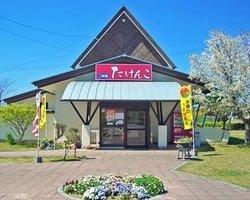 Restaurant Takenko