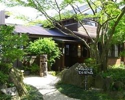 Tonbonomori Jidori Sumiyakibi