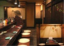 Kichinoya Enmaru