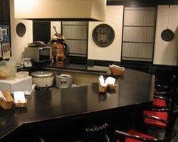 Curry House Oshimaya