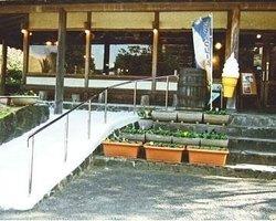 Restaurant Unkaibashi