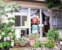 Marukan No Omise Hinata Cafe