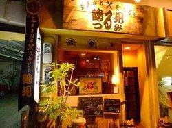 Okinawa Monja Tsurumi