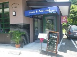 Lunch Cafe Soun