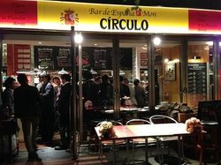 Spanish Bar Mon-Circulo