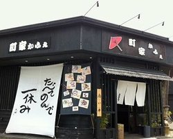 Tarodyaya Kamakura